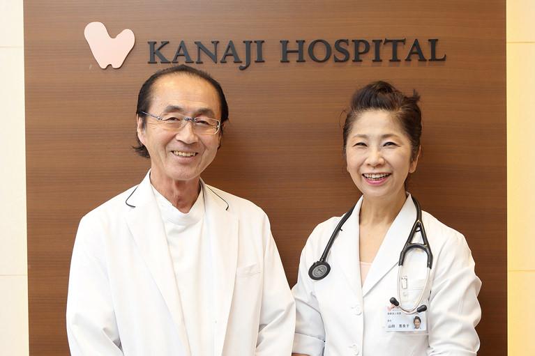 金地病院の診療方針