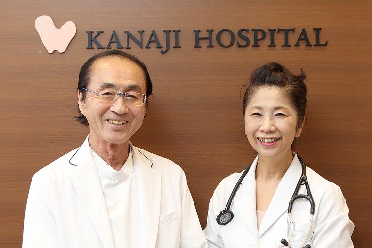 患者さまに合った的確で安心な治療のために